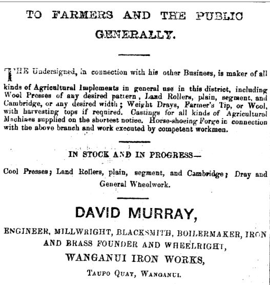 david murray advertisement